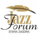 "Международен фестивал ""Джаз форум Стара Загора"""